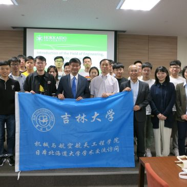 A Visit from Jilin University