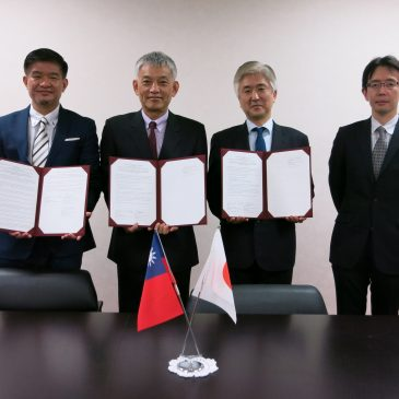 Signing ceremony with Taiwan Tech